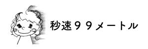 356c3d87