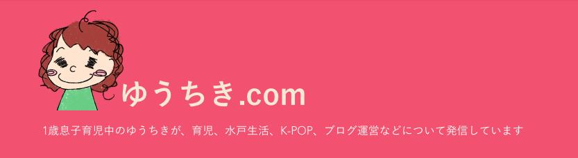 スクリーンショット 2016-03-29 0.58.44