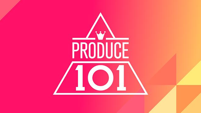 PRODUCE101シーズン1で使われた...