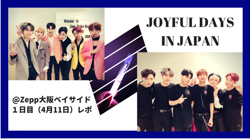 JOYFULDAYS