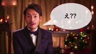 「バチェラージャパン2 林太郎」の画像検索結果