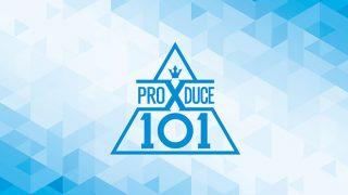PRODUCE X
